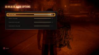 Sleeping Dogs settings ui screenshot